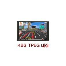 (R5L2형)BI-8000GT 현대모비스 매립형 8인치  TPEG 내비게이션   본체 (중고)