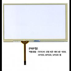 (P6IP형)폰터스 S571군 아이나비 MP500군  7인치 터치패드